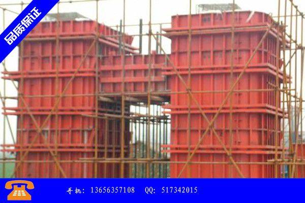 肥城市桥梁钢模板尺寸规格表产品的辨别方法
