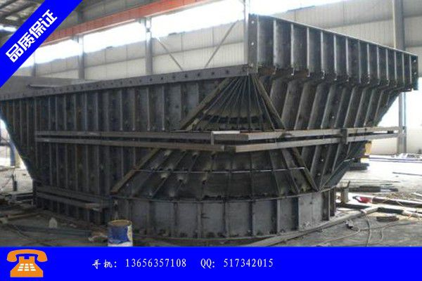 钢模板重量表