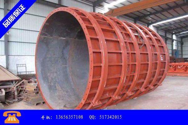 邓州市系梁钢模板常用材质近期或有反弹现象出现