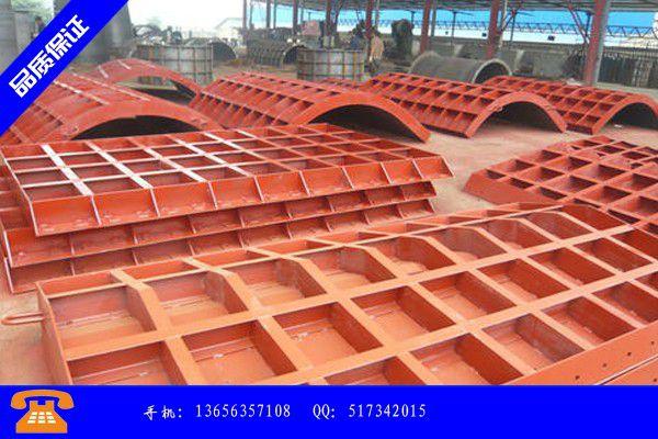湘西土家族苗族花垣县圆柱钢模板规格型号表标准要求