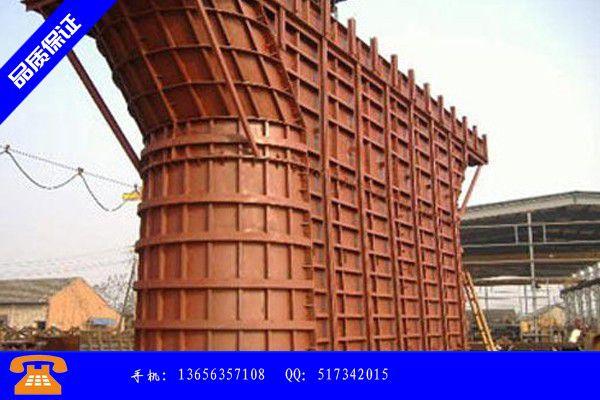 遵化市圆柱钢模板安装技术要求产销价格及形势|遵化市圆柱钢模板安装现场图