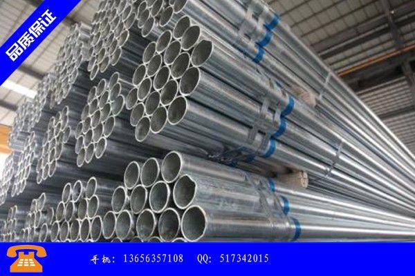 松原市镀锌钢管改造|松原市镀锌钢管图片|松原市镀锌钢管厂产品性能发挥与失效