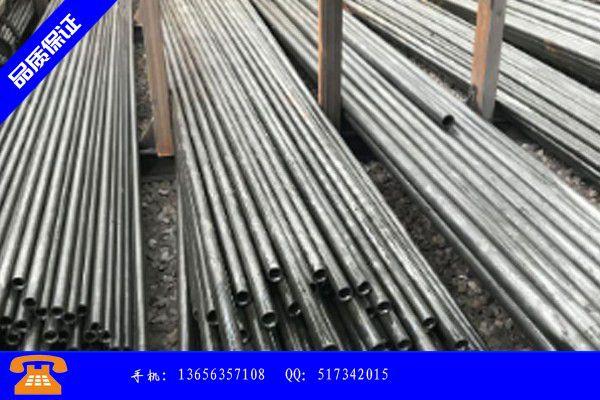 潞城市无缝钢管是啥材质知名厂家