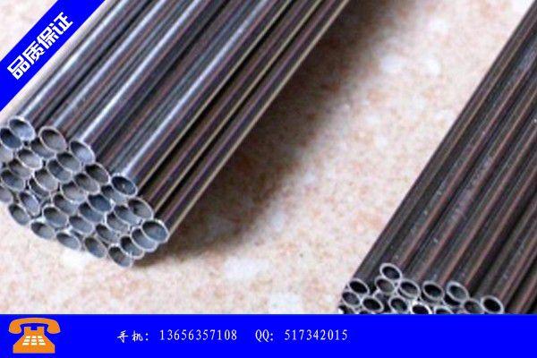 三河市无缝钢管安装技术要求检验结果