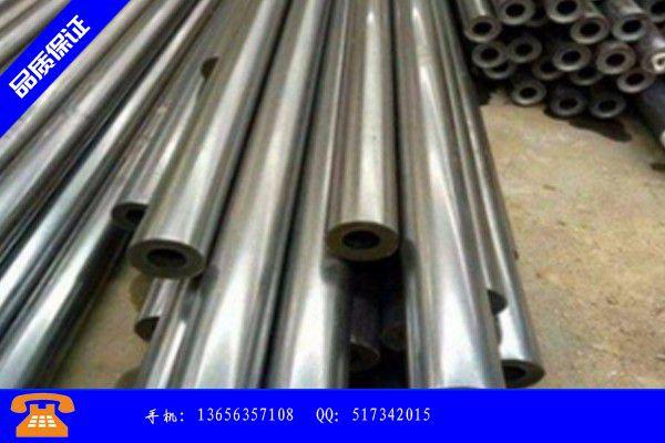 威海市无缝钢管配件尺寸规格表产品的常见用处|威海市无缝钢管重量表