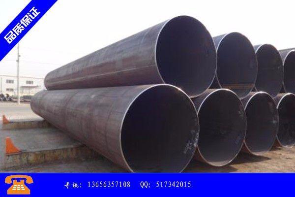 昌江黎族自治县大口径厚壁钢管名称型号黑色系夜盘暴力下跌市场价格小幅下调