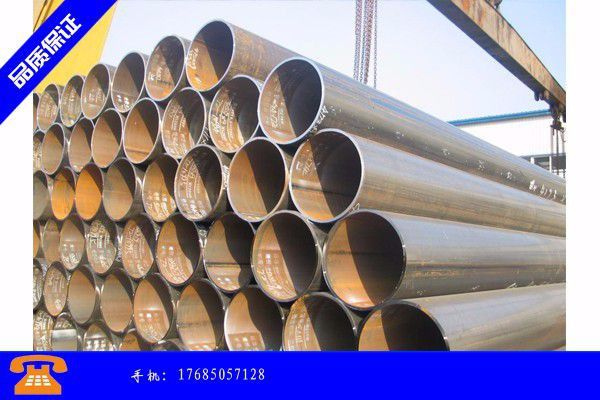 安顺热镀锌钢管制造工艺过程中发生变形现象怎么办