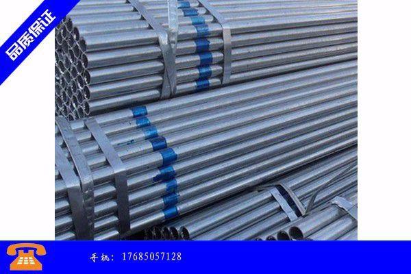 安顺市钢材批发市场2号价格今天主体全线稳势运行