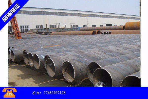 安顺紫云苗族布依族自治县热镀锌钢管的用途价格低迷冰冻三尺非一日之寒