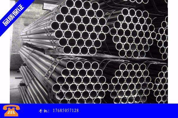 遵义余庆县热镀锌钢管需求尚未释放价格运行平稳