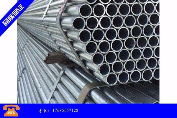贵州焊管价格反弹后单月跌三成复产厂家很头疼