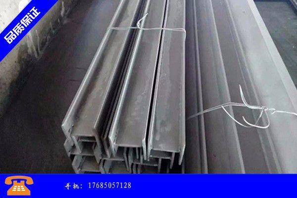 贵州工字钢应用流程|贵州角钢