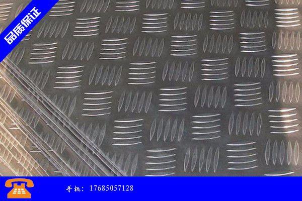 遵义道真仡佬族苗族自治县q345b中厚钢板材质保障