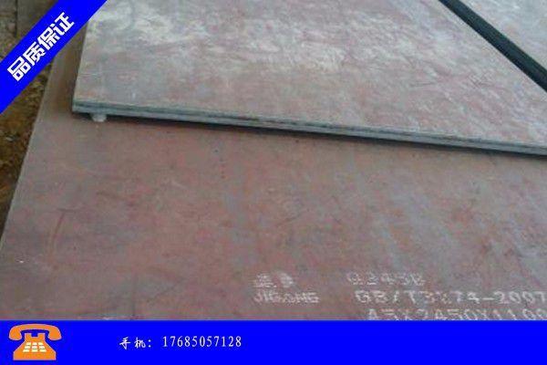遵义湄潭县耐磨钢板品保