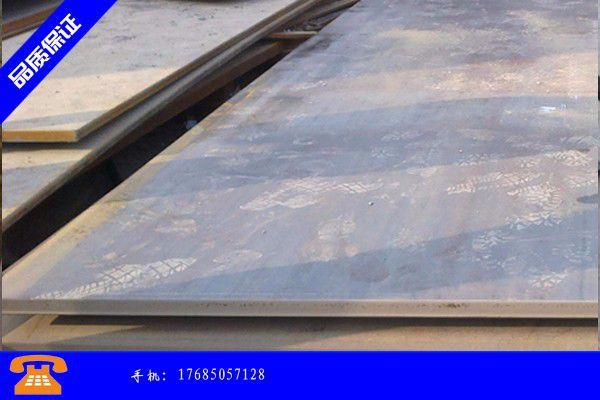 毕节金沙县q235钢板资源陆续抵达库存压力明显
