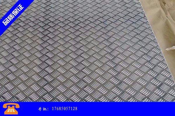 都匀市低合金钢板后未溶碳化物对质量的影响