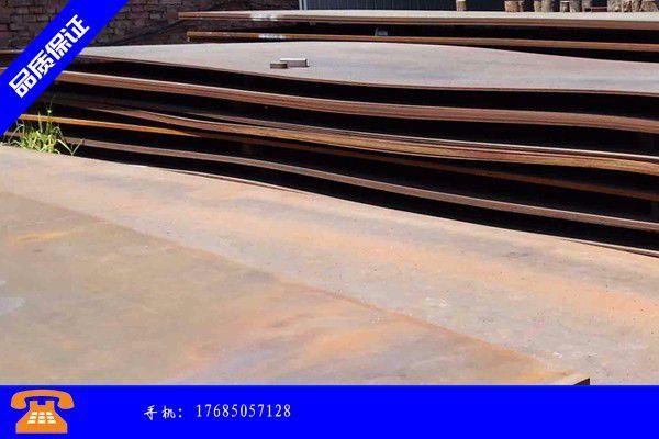 六盘水盘州Q460C钢板成本端支撑弱化 价格偏弱运行