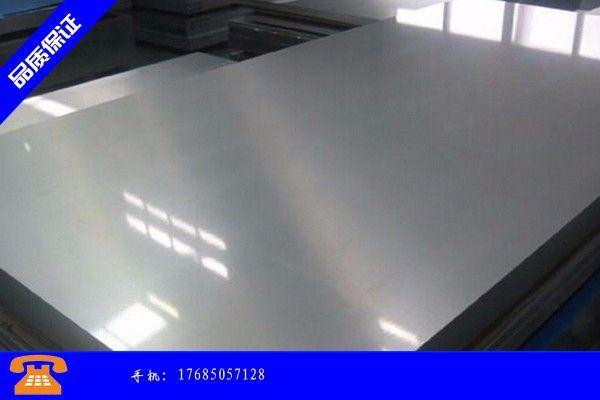 铜仁40cr钢板受制于需求产能过剩是个无法避忌的硬伤