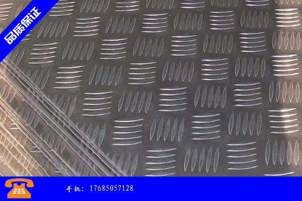 安顺Q460C钢板国内价格涨跌互现