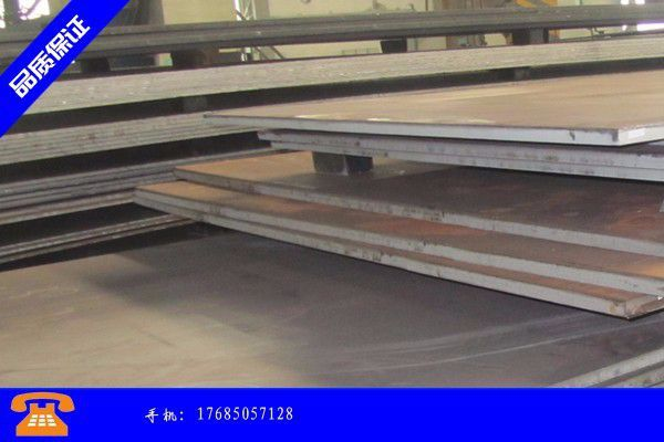 赤水市q345b低合金钢板25日国内价格试探性上涨