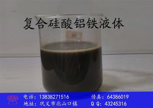 东海县破乳剂的加入量有效的创新改变格局战略
