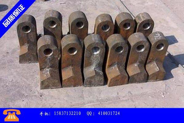 沙河市国内高铬合金锤头排名能源费用|沙河市高铬合金锤头含量