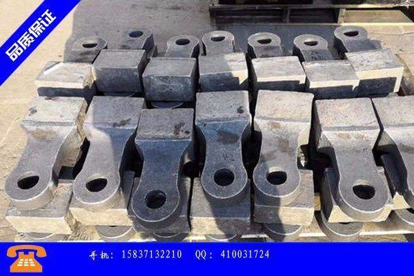 张家口赤城县破碎机锤头的材料的城市价格上涨