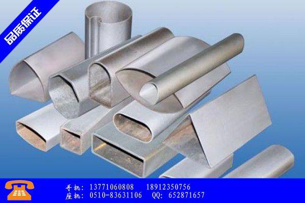 梅州兴宁热轧异型无缝钢管型号简表产品品质对比和选择方式