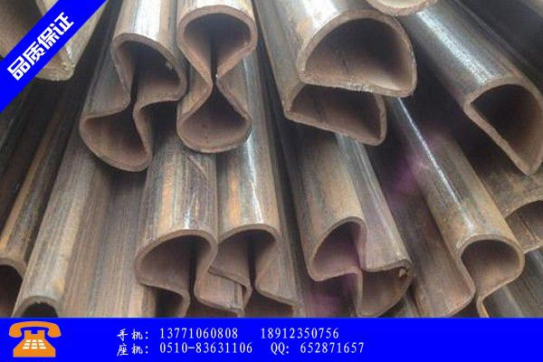 北安常用异型无缝钢管规格型号表价格总体稳定