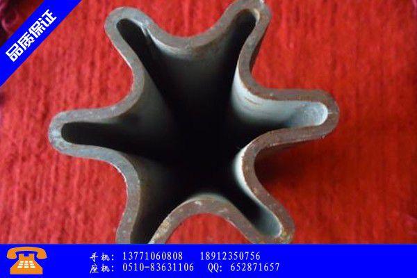 晋城异型无缝钢管尺寸对照表|晋城异型无缝钢管标准尺寸|晋城热轧异型无缝钢管型号简表行业发展现状及改善方案