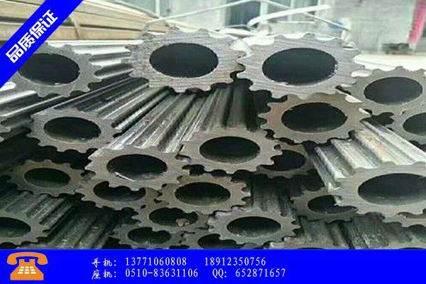 高平异型无缝钢管尺寸对照表全面品质保证|高平异型无缝钢管标准尺寸