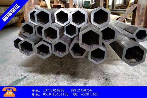 南平异型无缝钢管尺寸对照表|南平异型无缝钢管标准尺寸|南平热轧异型无缝钢管型号简表品质管理