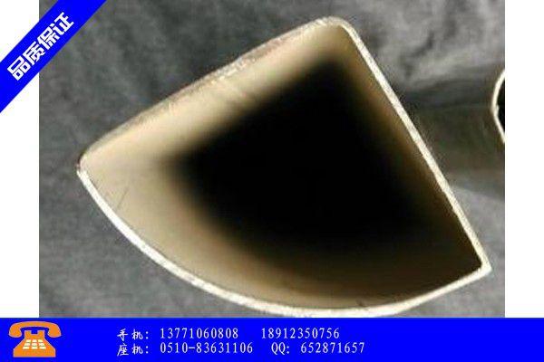 上海市扇形管规格表方便高效|上海市扇形管对照表