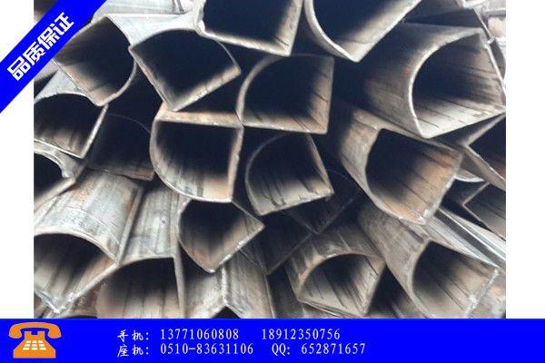 南阳淅川县扇形管规格及壁厚商品介绍