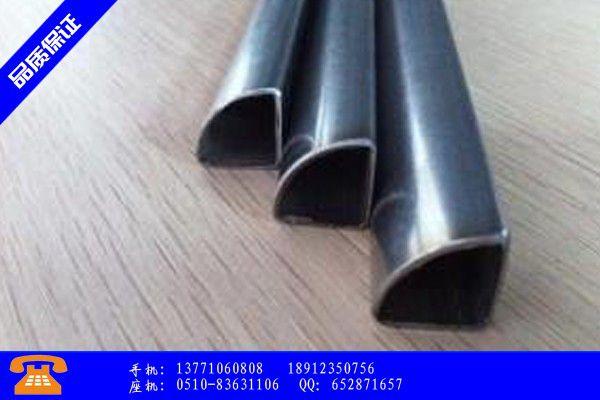 昌江黎族自治县扇形管和焊管的区别预期整体价格|昌江黎族自治县扇形管型号