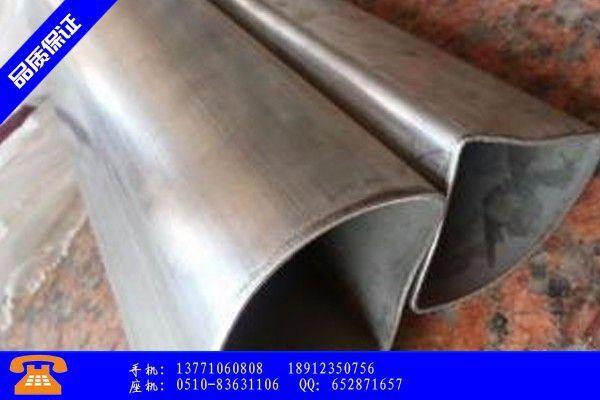 灵宝市常用扇形管规格的化学转化处理