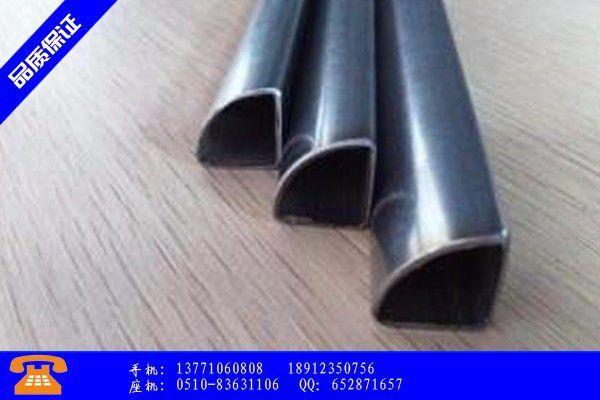 涟源市扇形管材质有哪几种厂家复产及需求空档或将使市场难逃乍暖
