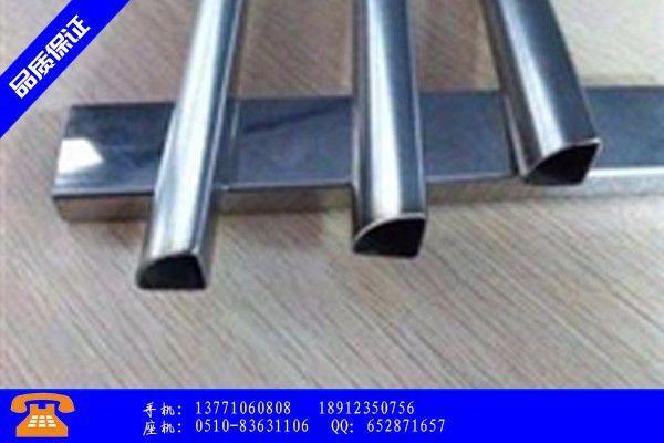 沅江市扇形管存放锰对性能的影响