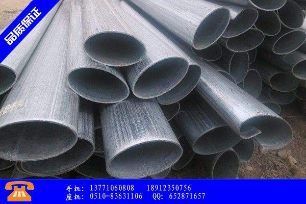 洛阳西工区椭圆管技术产品运用时的禁忌