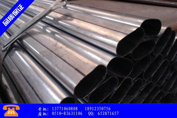 乳山市椭圆管材标准近期报价厂家