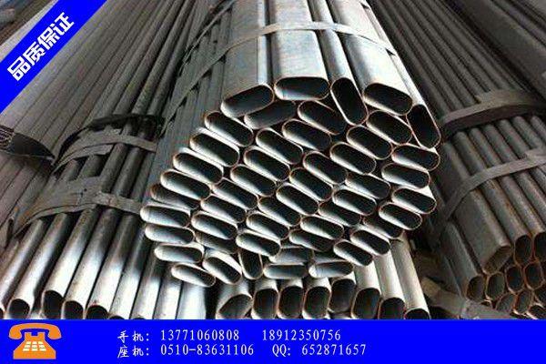 滁州南谯区椭圆管的材质都有哪些|滁州南谯区椭圆管规格|滁州南谯区椭圆管材质有哪几种全部