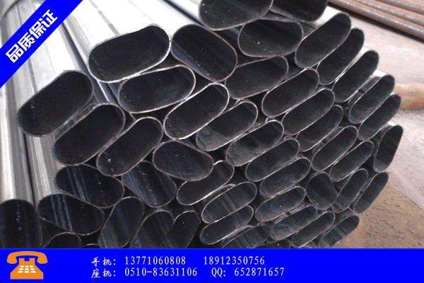 通辽市椭圆管外径壁厚规格表主要分类|通辽市椭圆管规格及壁厚