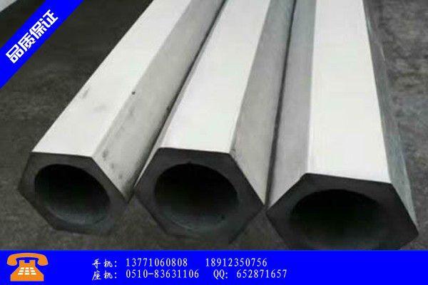 广东省六角管规格及壁厚价格行情