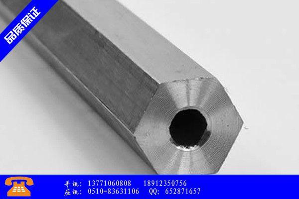德宏傣族景颇族自治州六角管材质一般是什么材质排名