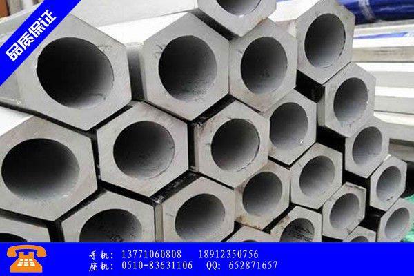 文山市六角管和焊管的区别报价综述