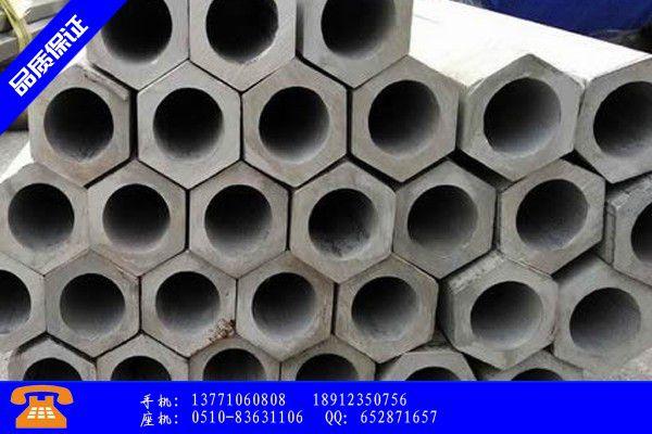 抚州市六角管壁厚尺寸表产品库