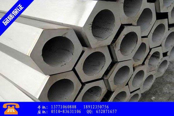 齐齐哈尔市六角管外径壁厚规格表消费