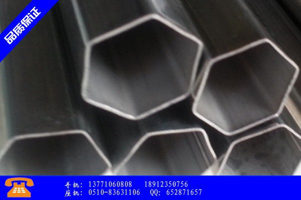 新疆维吾尔常用六角管规格检验项目|新疆维吾尔标准六角管规格型号表