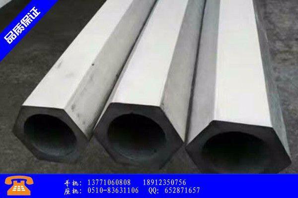 尚志市六角管外径壁厚规格表生产防裂技术