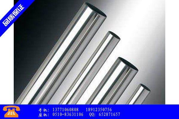 河池南丹縣304衛生級不銹鋼管規格及壁厚
